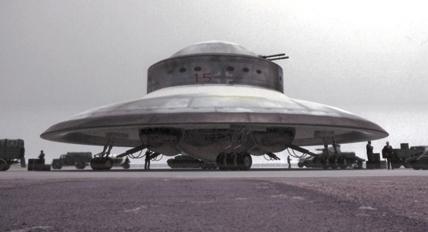 Jedna z představ podoby V-7